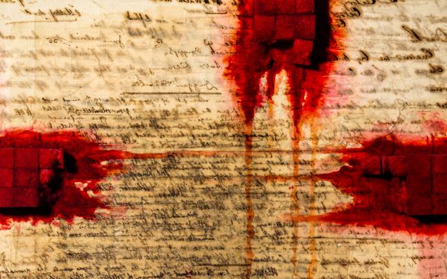 hm parchment